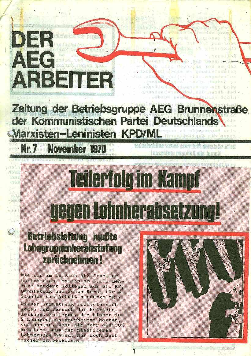 AEG_Brunnen013