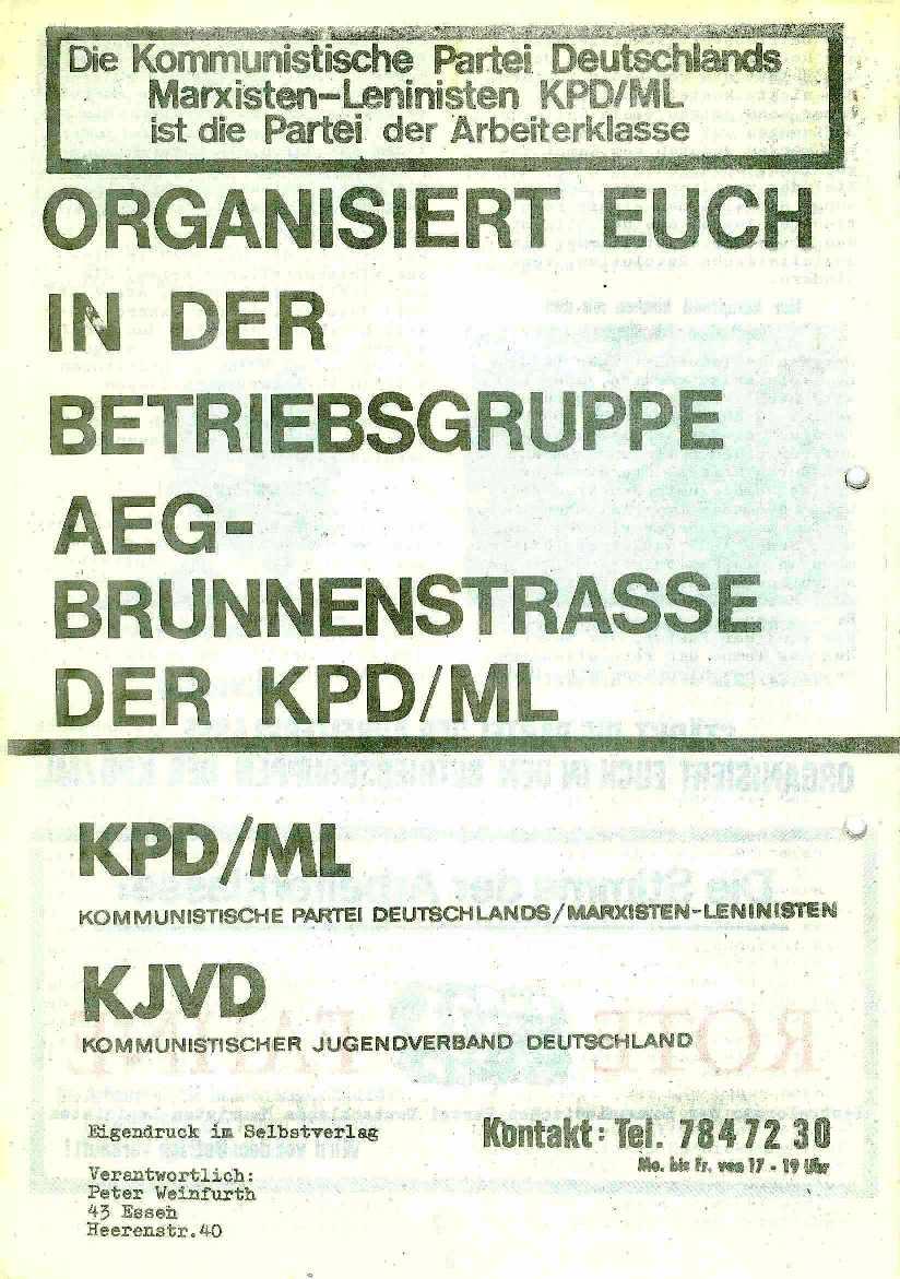 AEG_Brunnen020