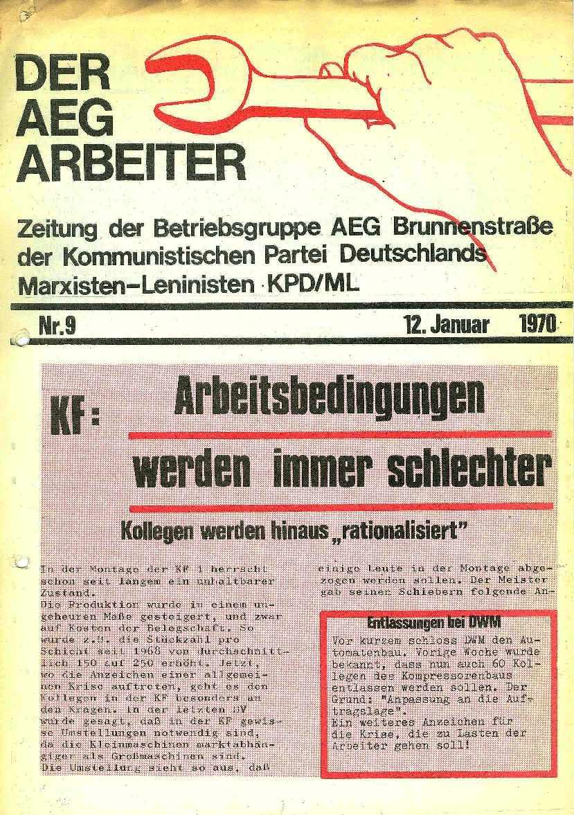 AEG_Brunnen021
