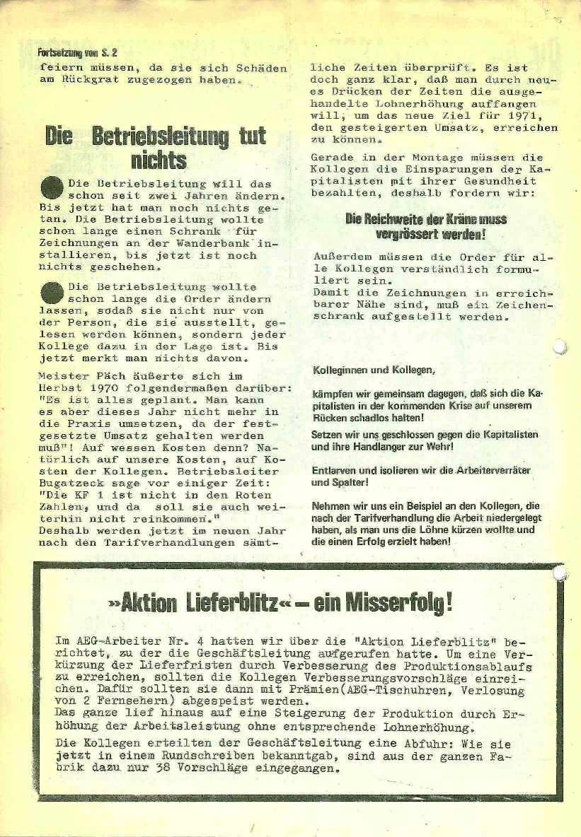 AEG_Brunnen026