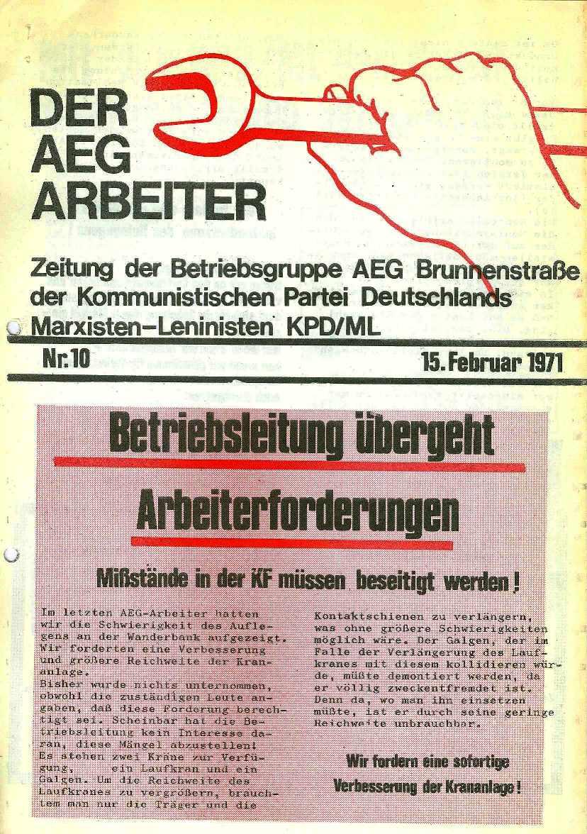 AEG_Brunnen029