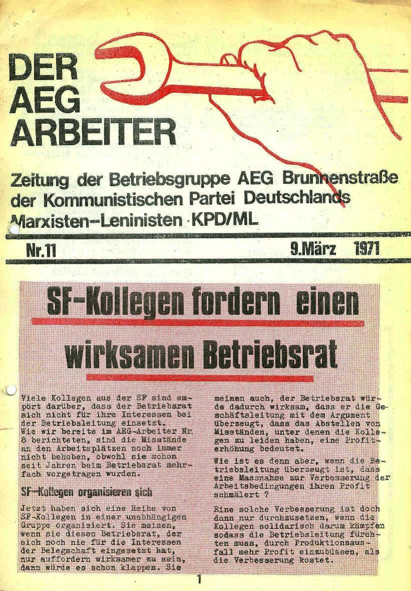 AEG_Brunnen039