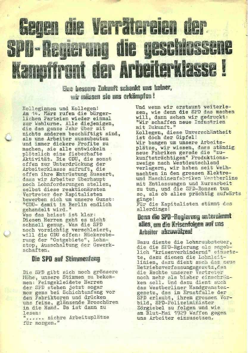 AEG_Brunnen041