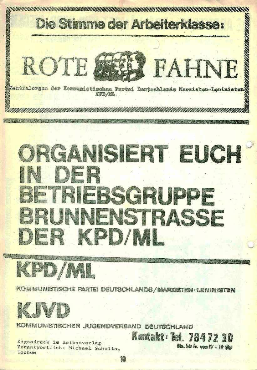 AEG_Brunnen048