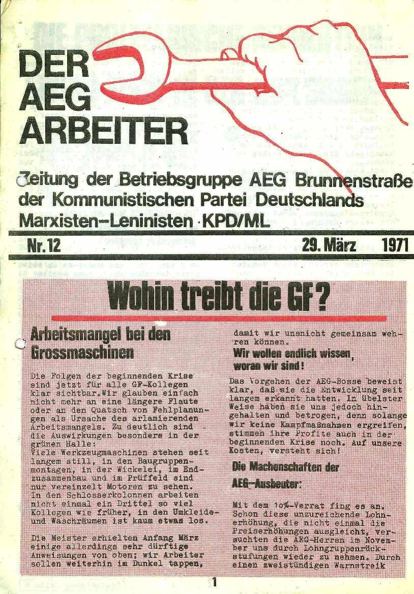 AEG_Brunnen049