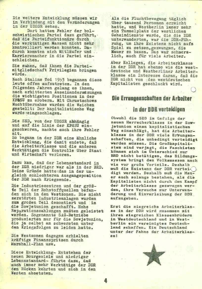 AEG_Brunnen052