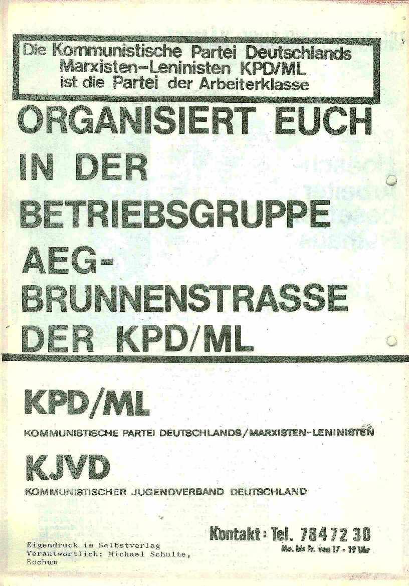 AEG_Brunnen066