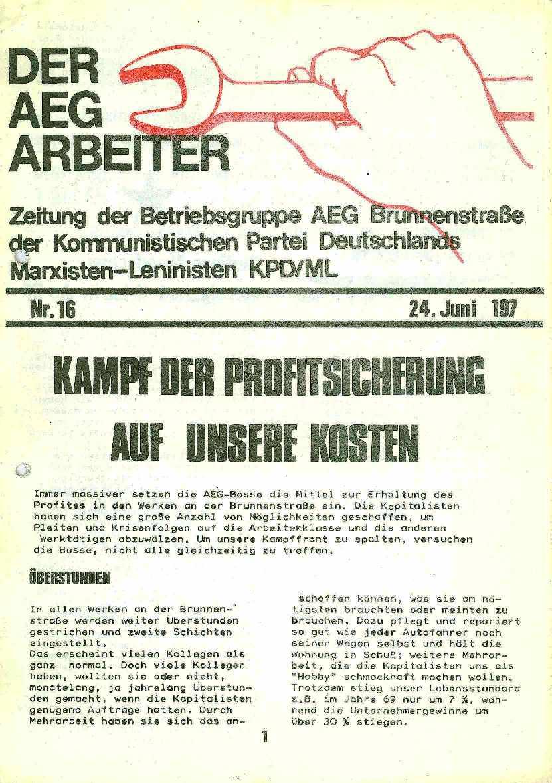 AEG_Brunnen099