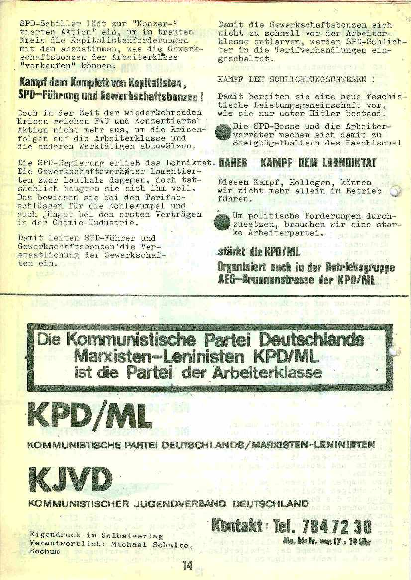 AEG_Brunnen112
