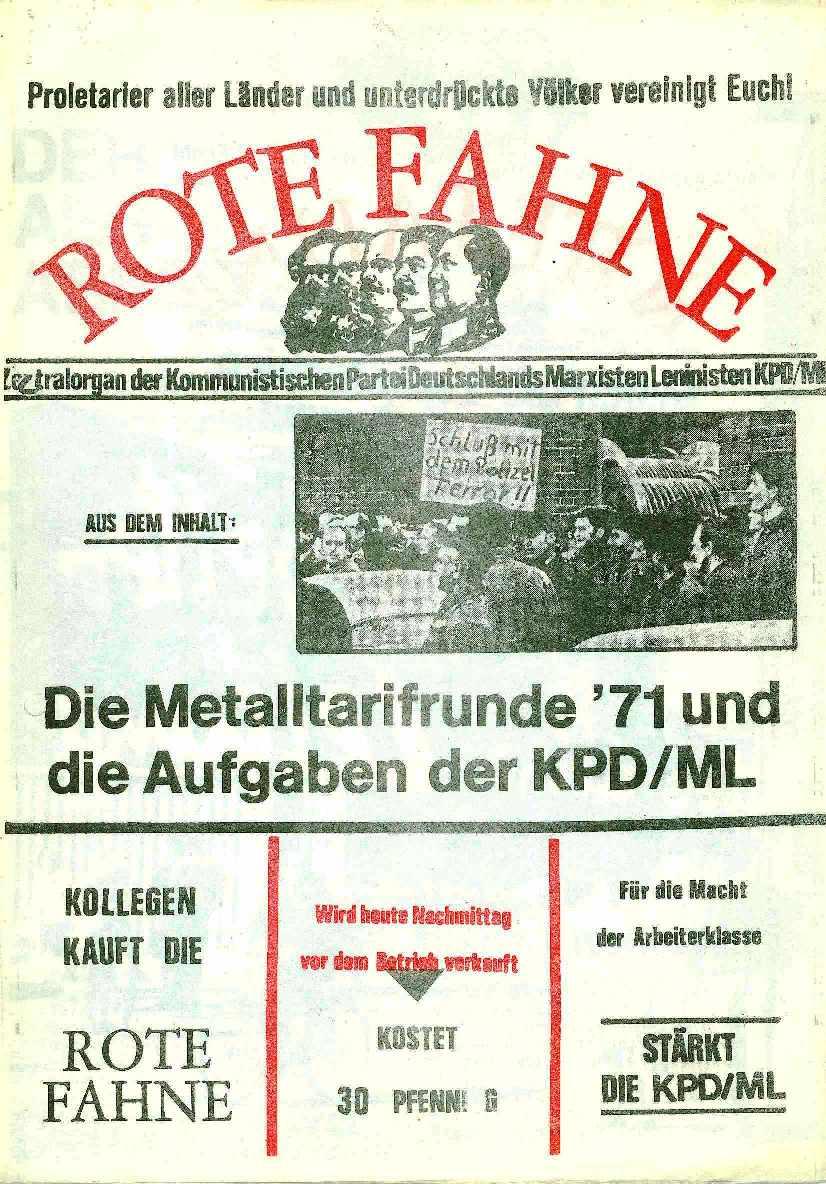 AEG_Brunnen123