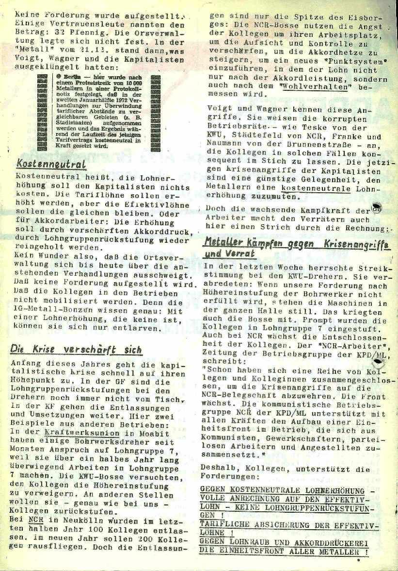 AEG_Brunnen149