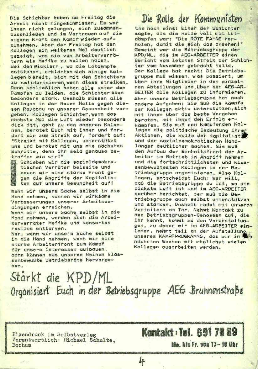 AEG_Brunnen157