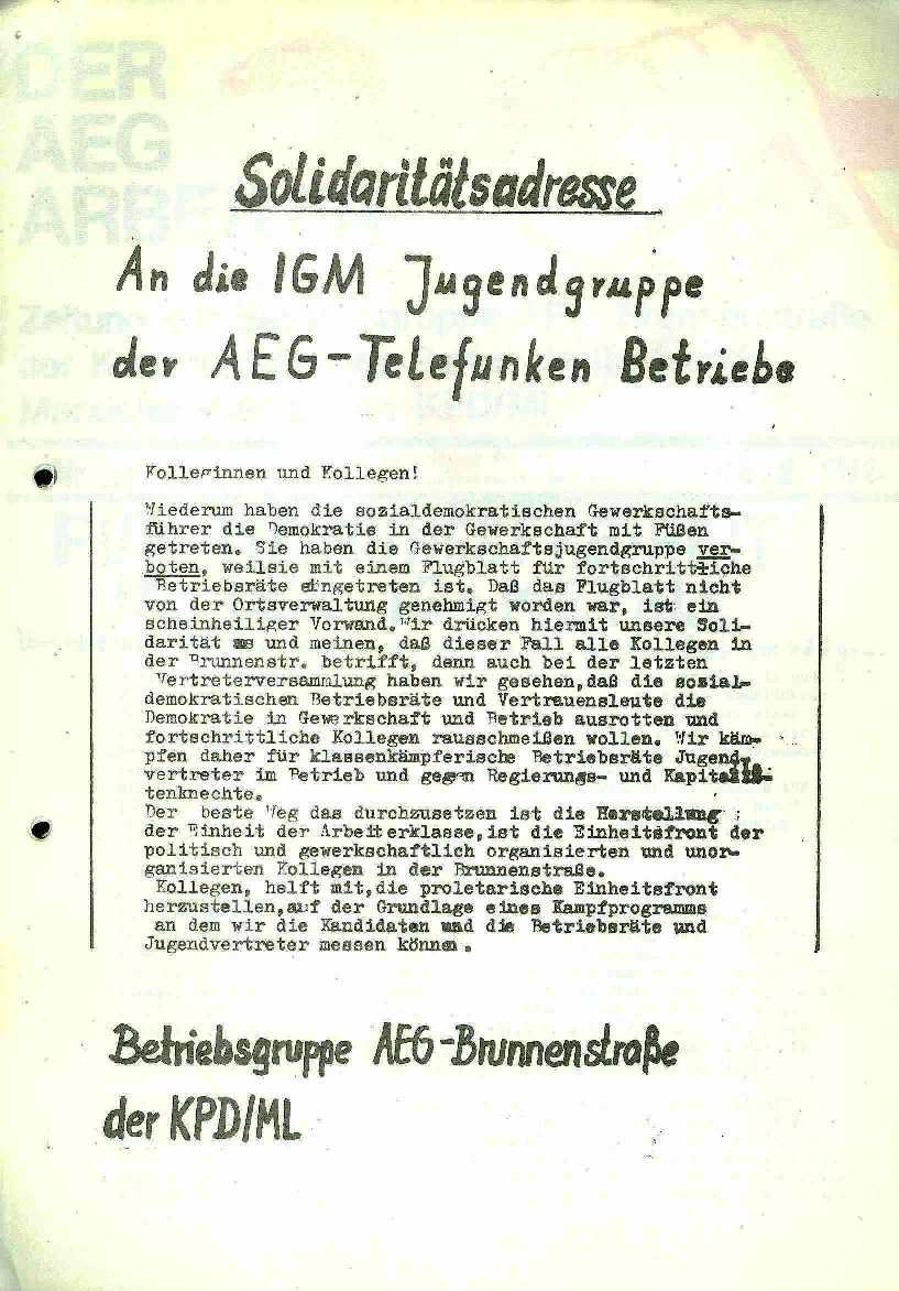 AEG_Brunnen176