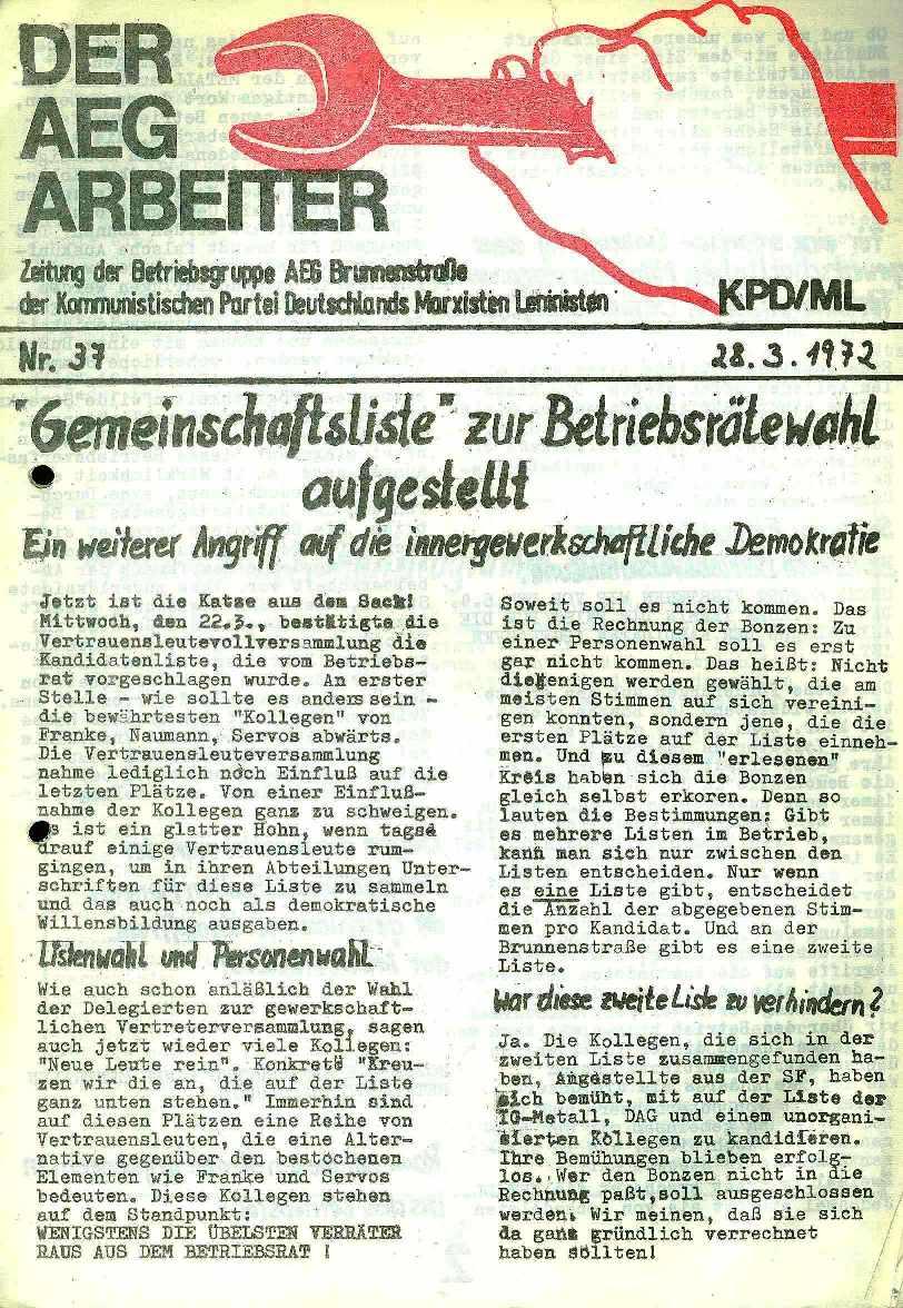 AEG_Brunnen181