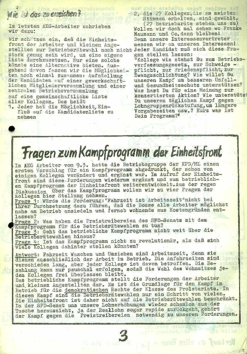 AEG_Brunnen183