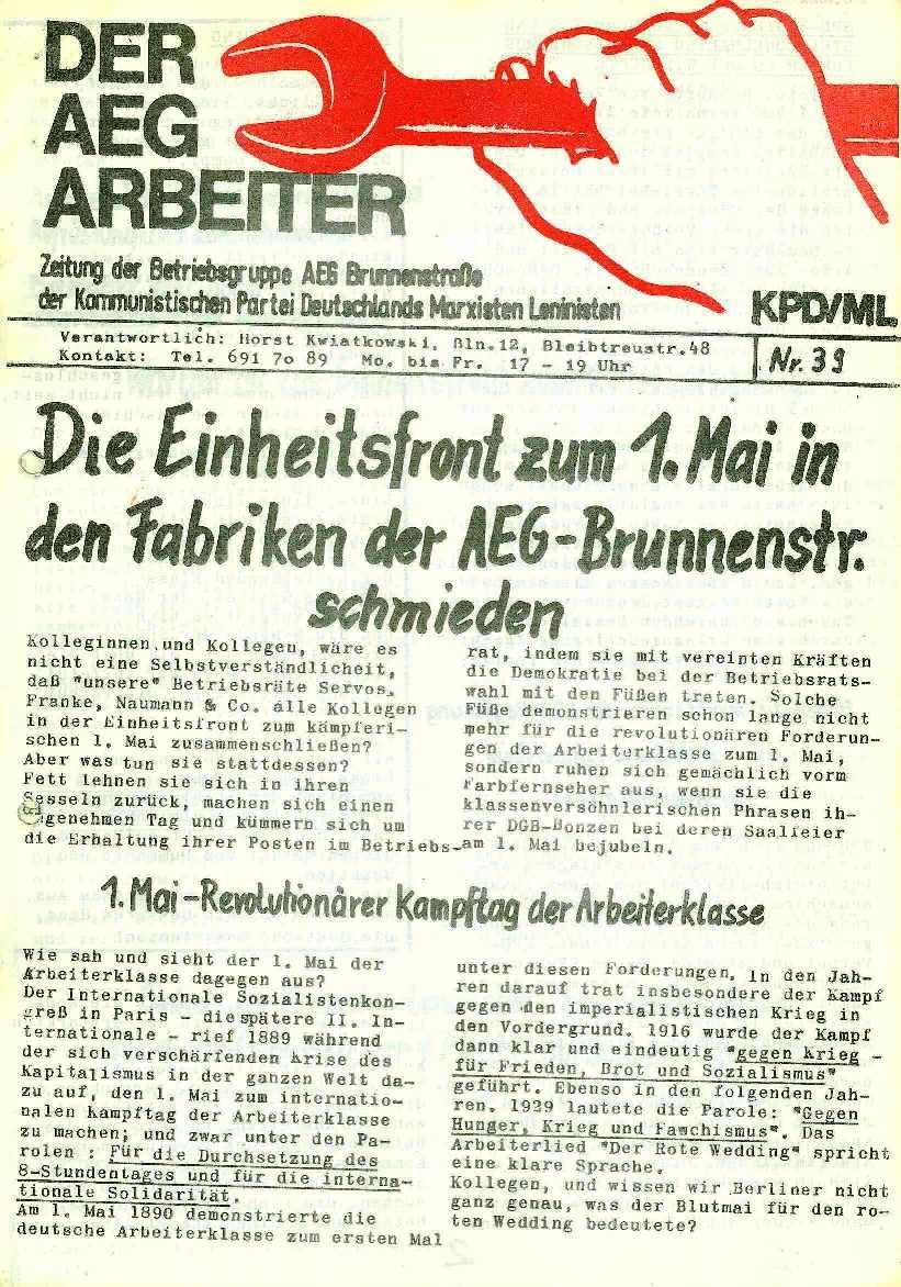 AEG_Brunnen187