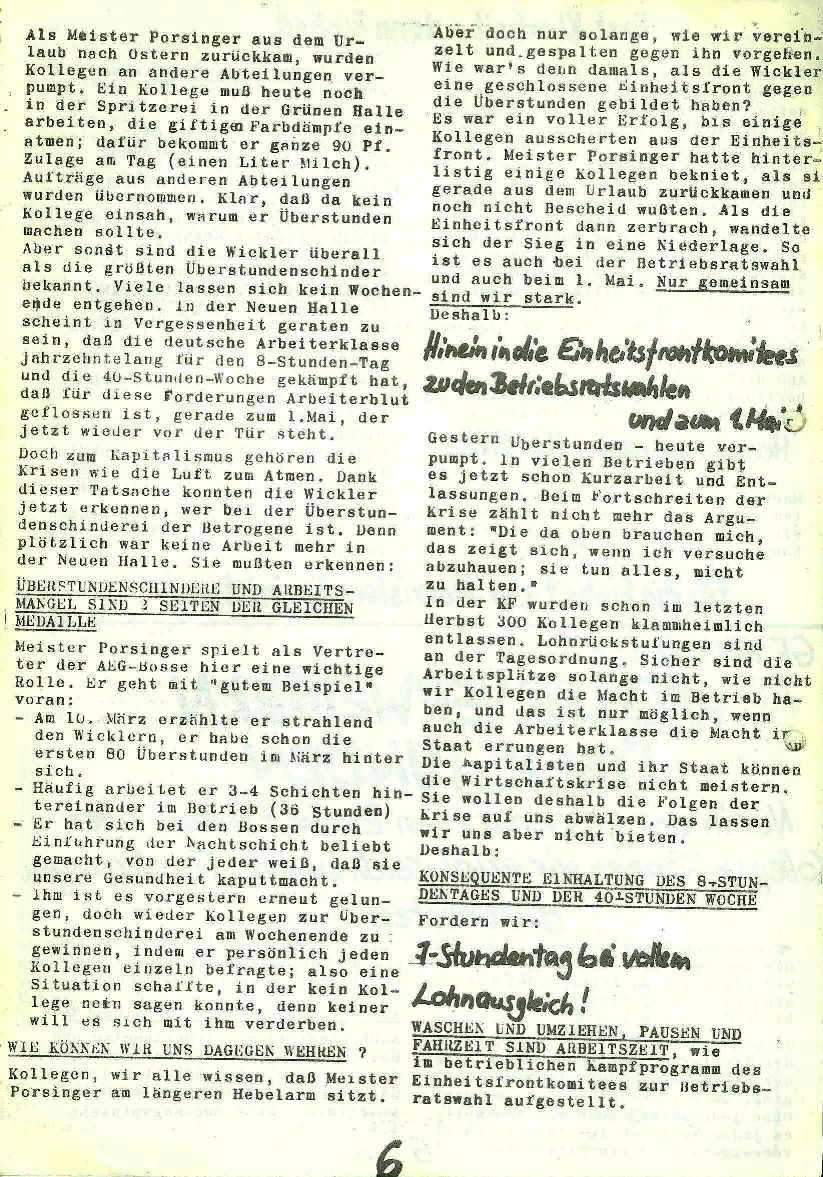 AEG_Brunnen192