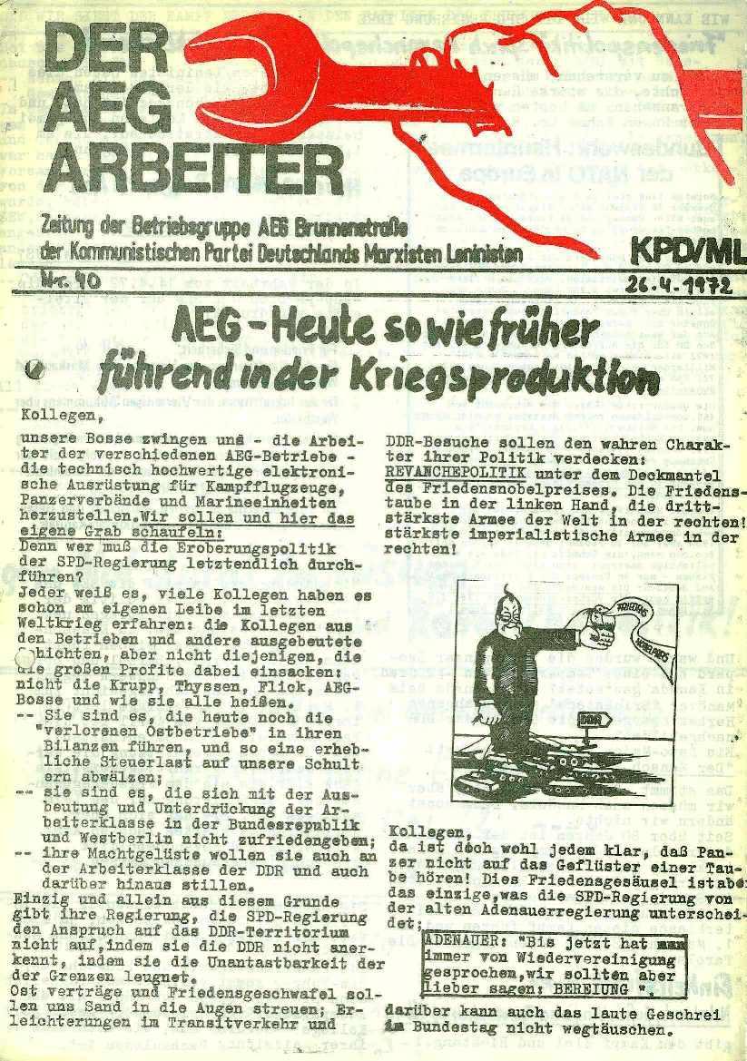AEG_Brunnen195