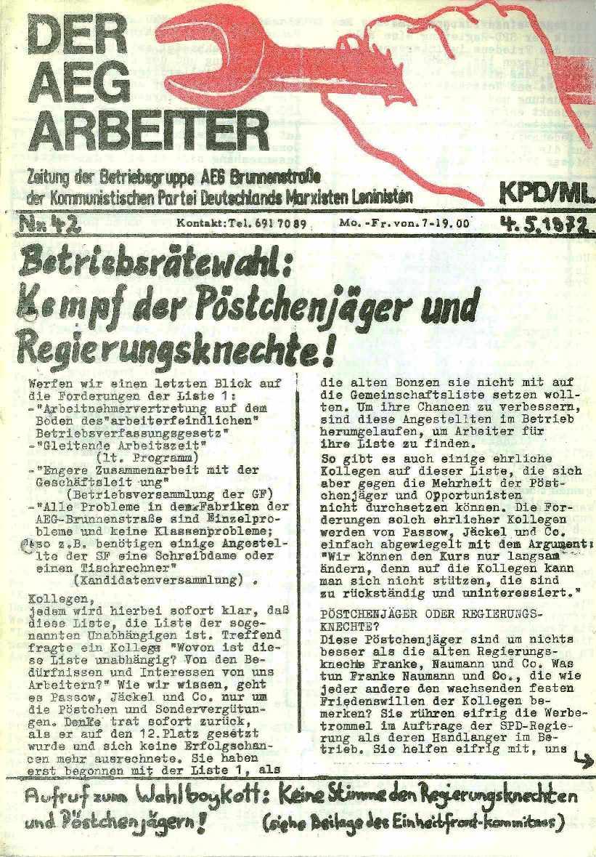 AEG_Brunnen203