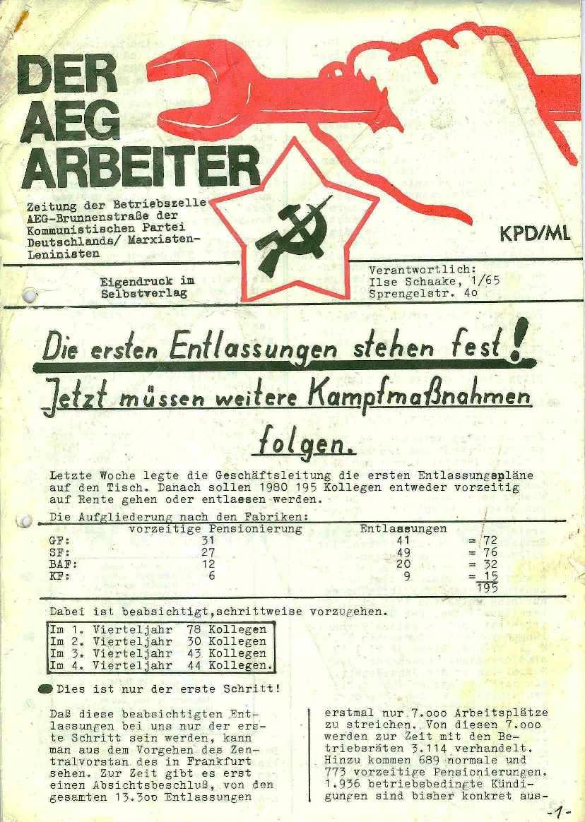 AEG_Brunnen210
