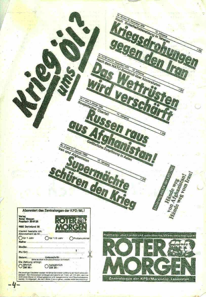 AEG_Brunnen213