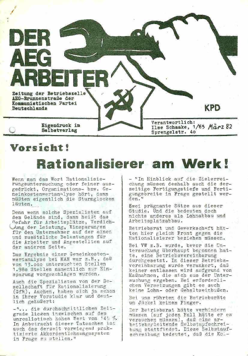 AEG_Brunnen253