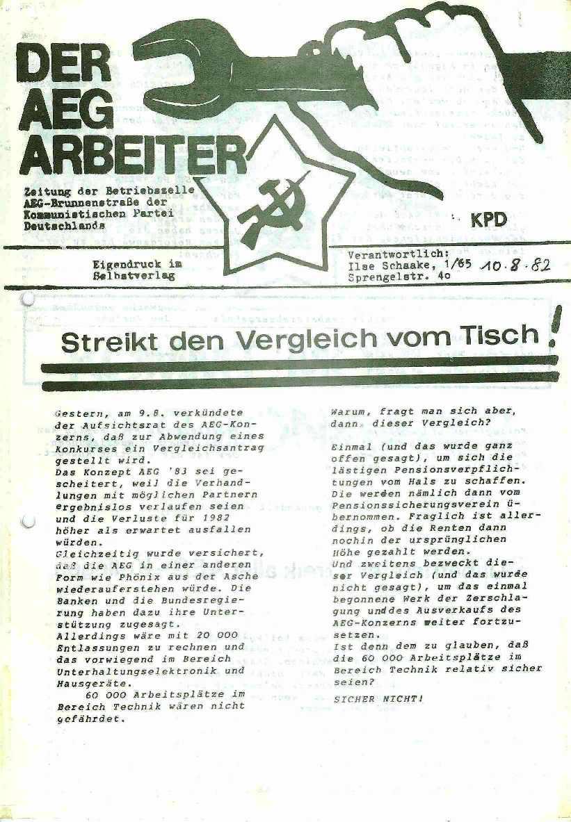 AEG_Brunnen259