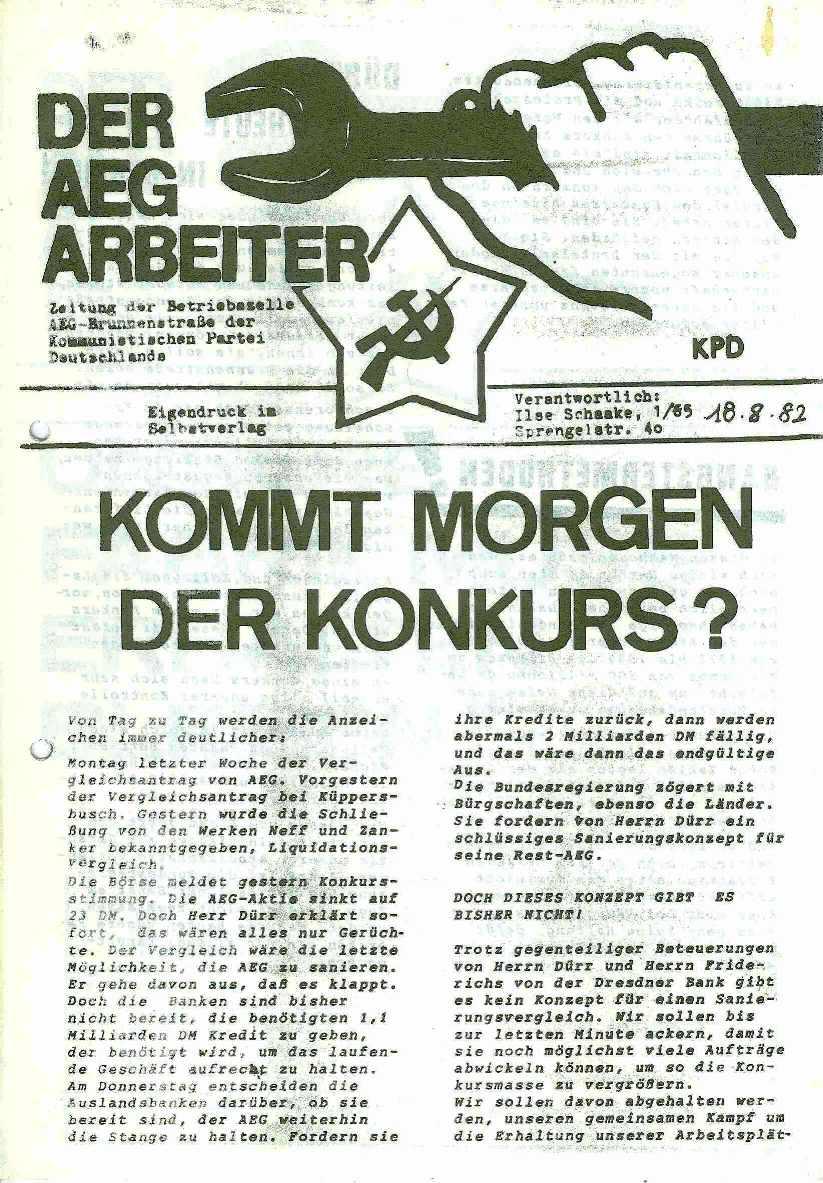 AEG_Brunnen261