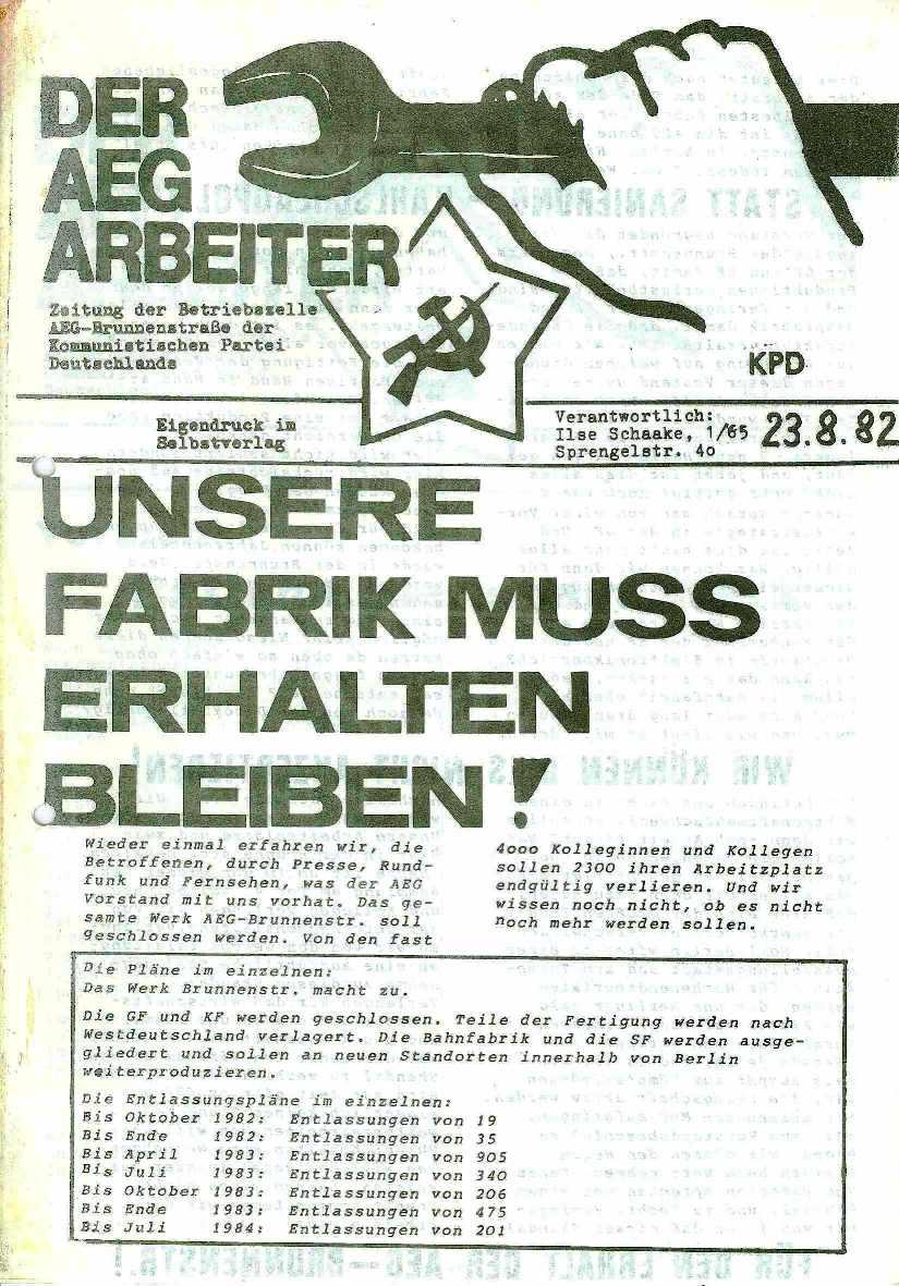 AEG_Brunnen263