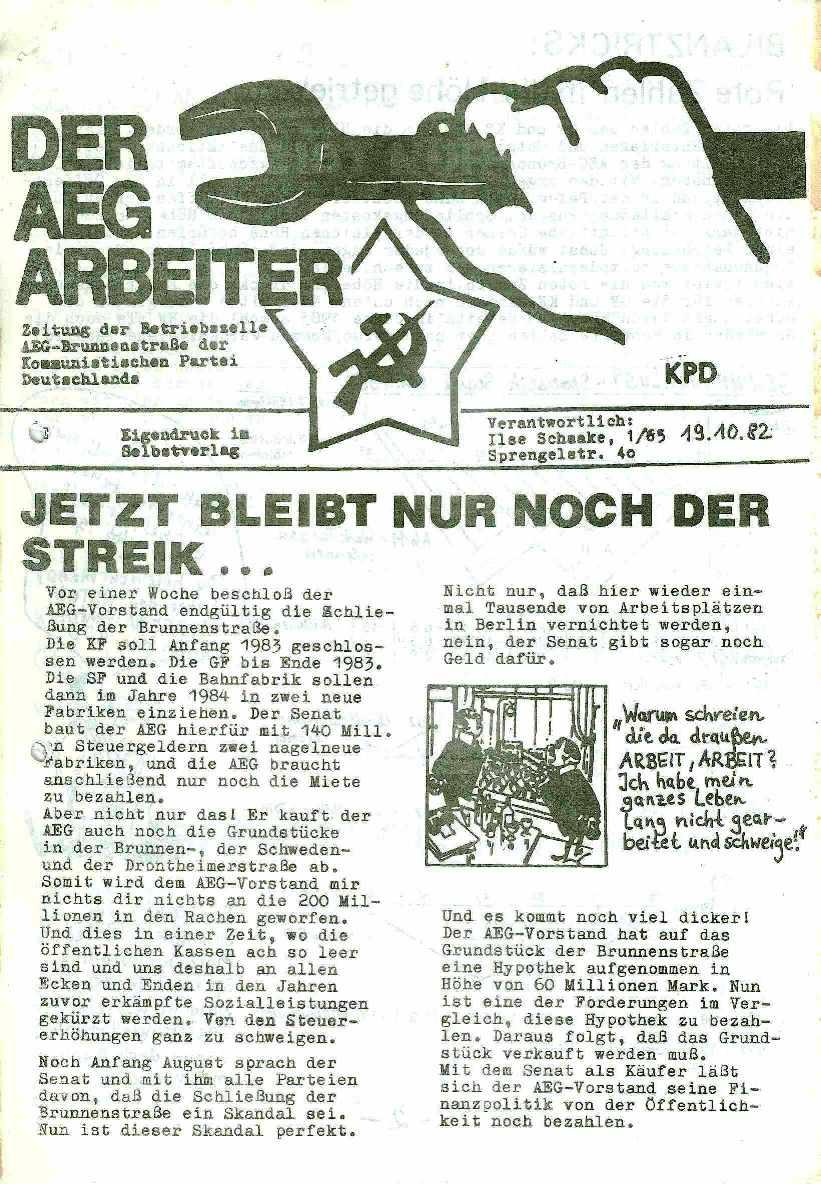AEG_Brunnen266