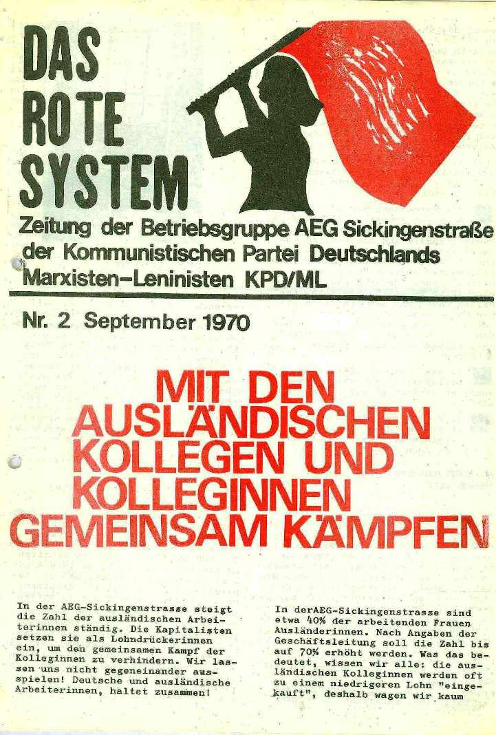 AEG_Sickingen009