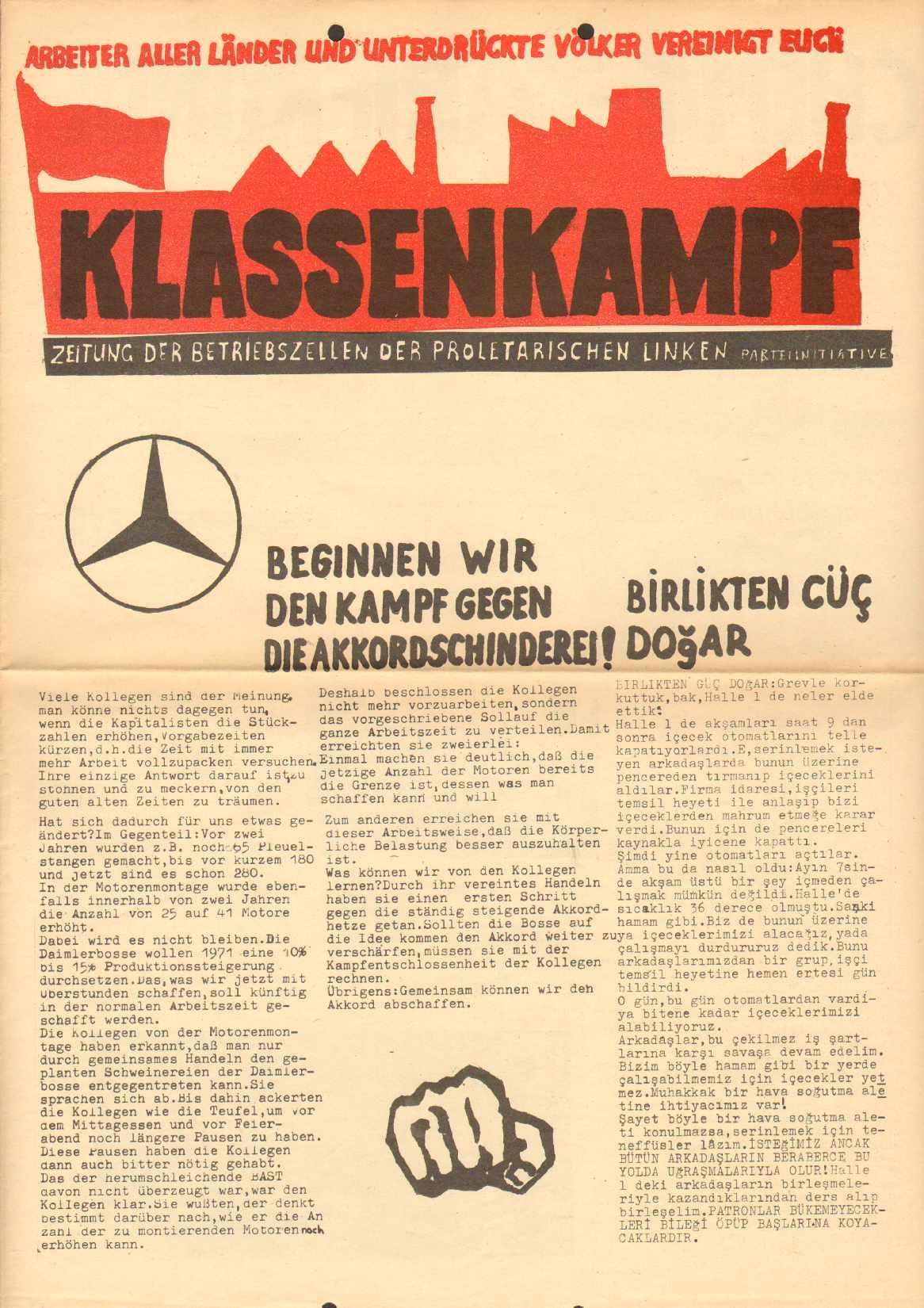 Berlin_Daimler007
