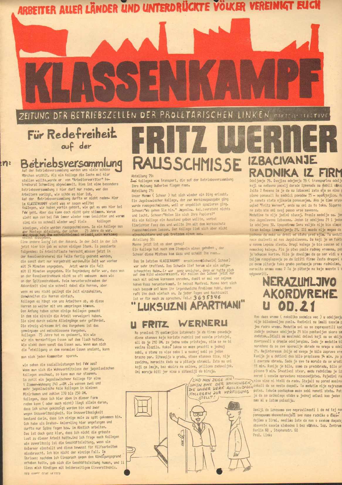 Berlin_Fritz_Werner003