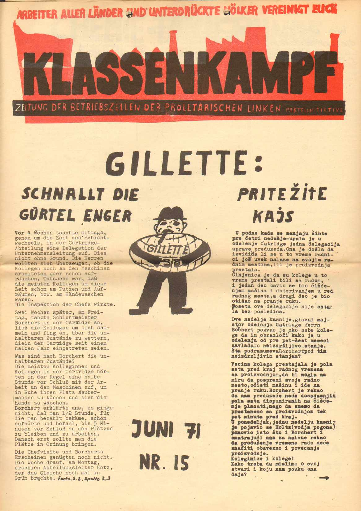 Berlin_Gillette010