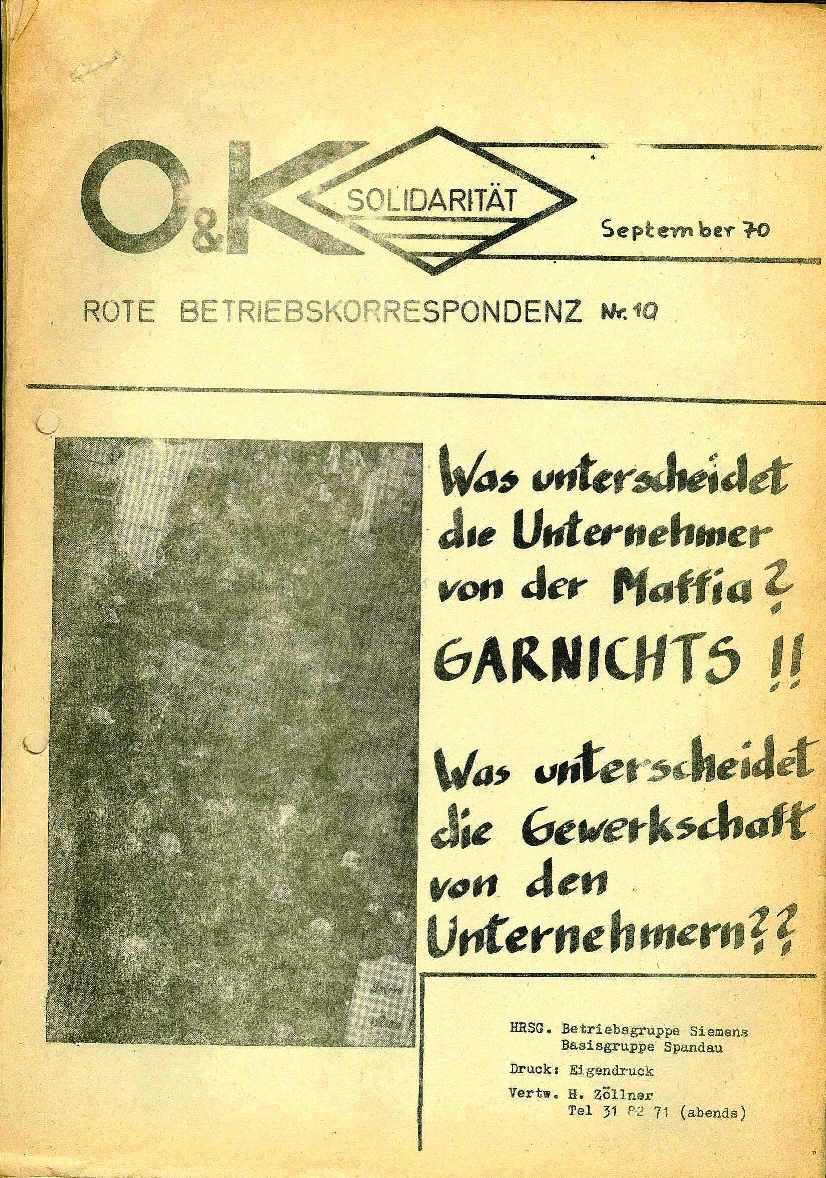 Berlin_Orenstein_und_Koppel060