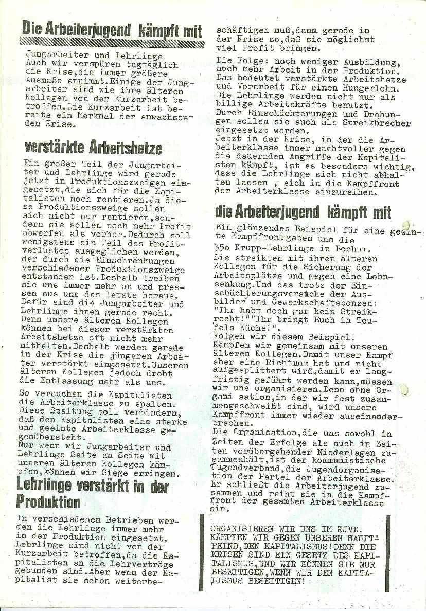 Berlin_Osram_Rotlicht014