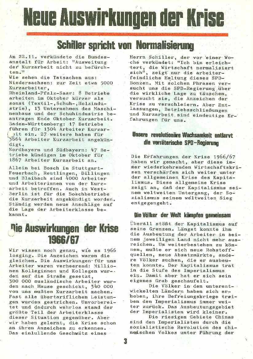 Berlin_Osram_Rotlicht015
