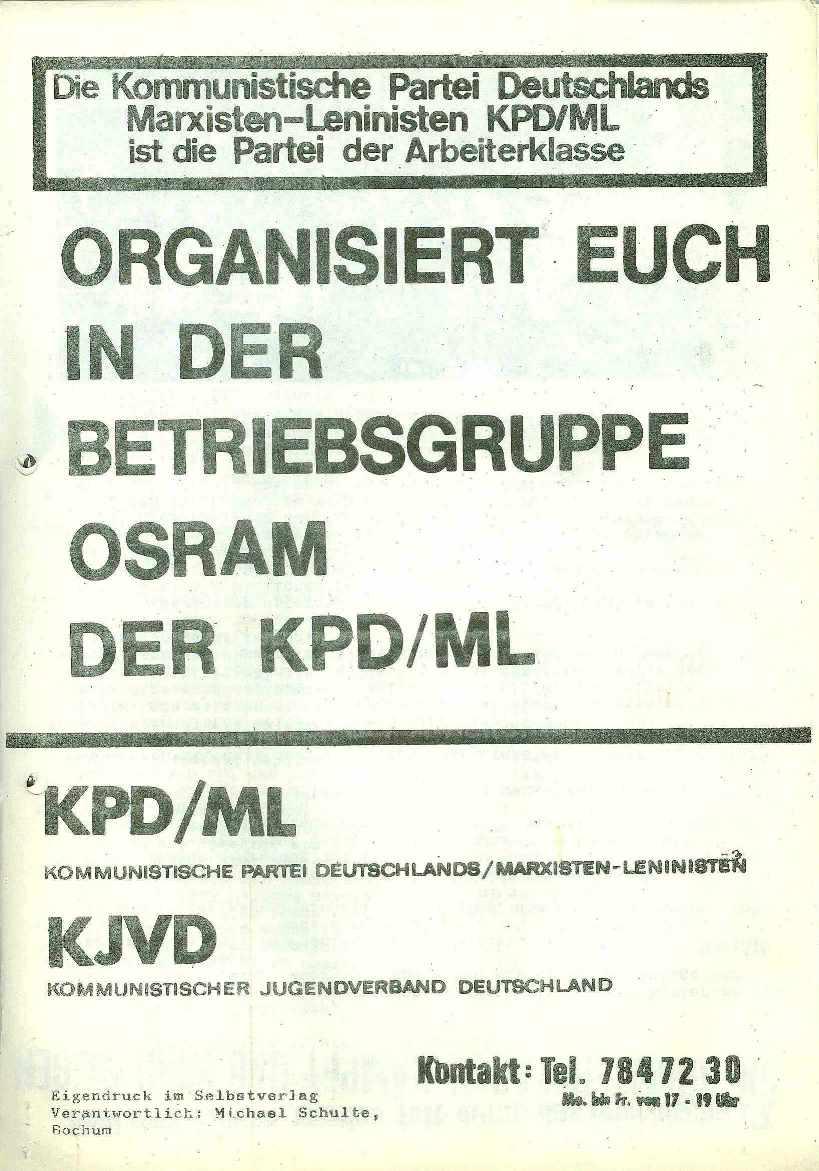 Berlin_Osram_Rotlicht063