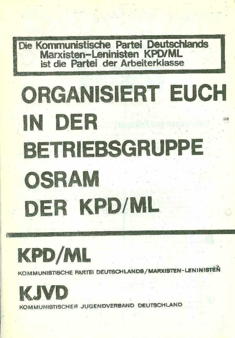 Berlin_Osram_Rotlicht112