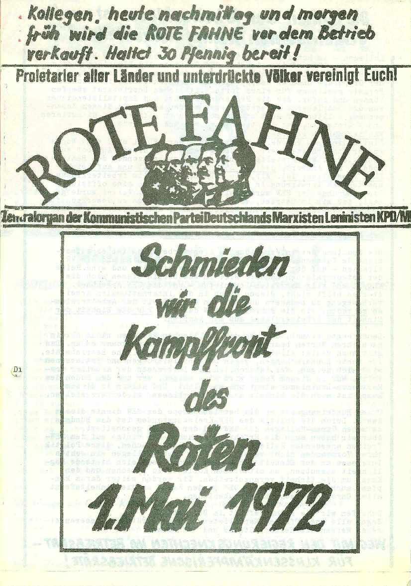 Berlin_Osram_Rotlicht178