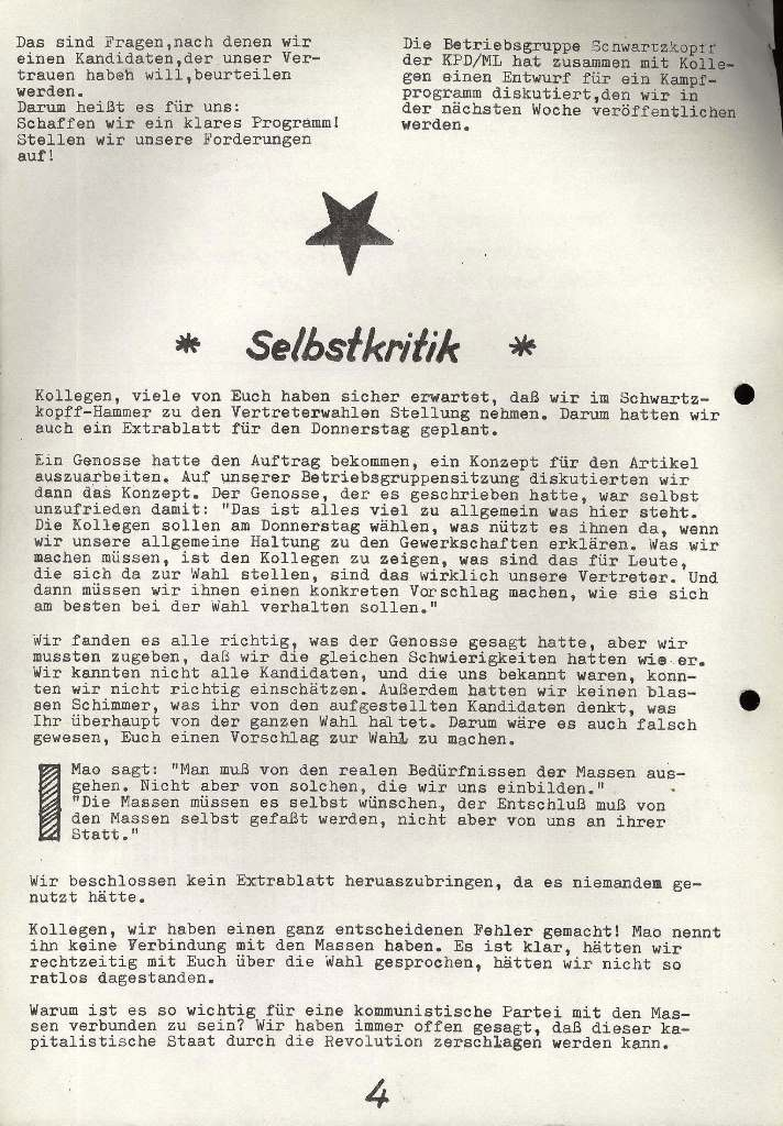 Berlin_Schwartzkopff163
