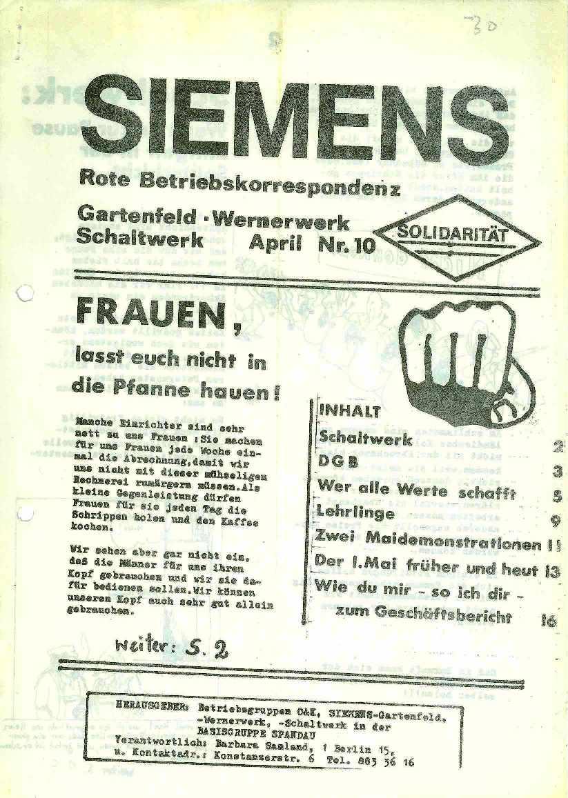 Spandau_Siemens100