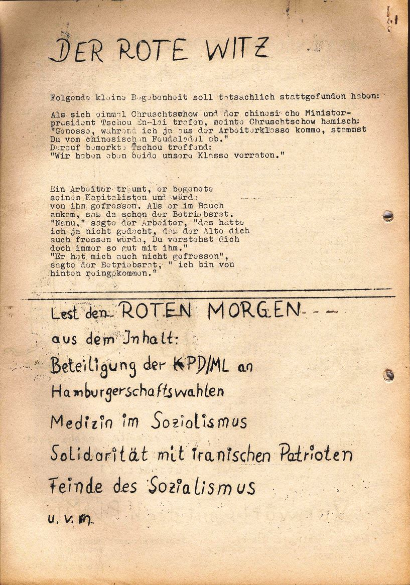 Berlin_GRM126
