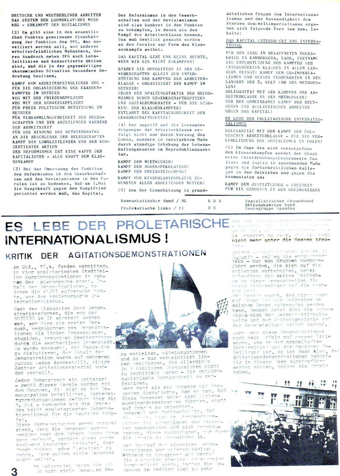 Berlin_Hochschulkampf_1971_07_03