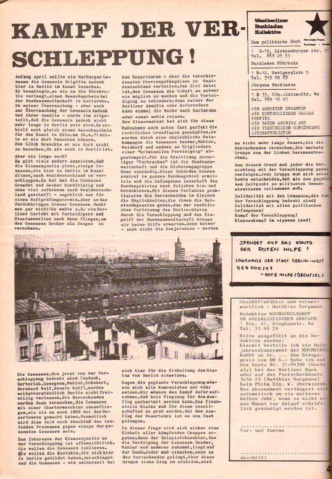 Berlin_Hochschulkampf_1971_07_04