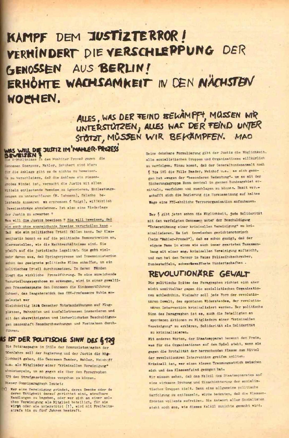 Berlin_Hochschulkampf_1971_08_07