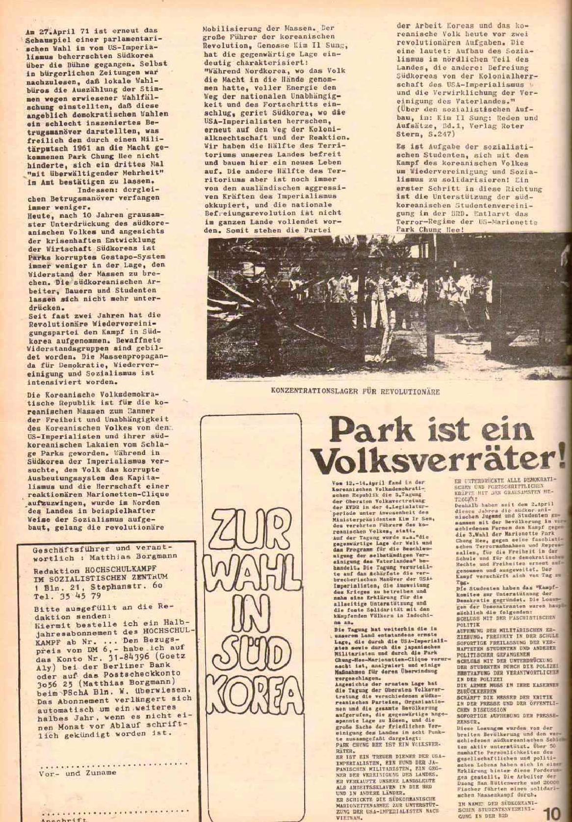 Berlin_Hochschulkampf_1971_08_12