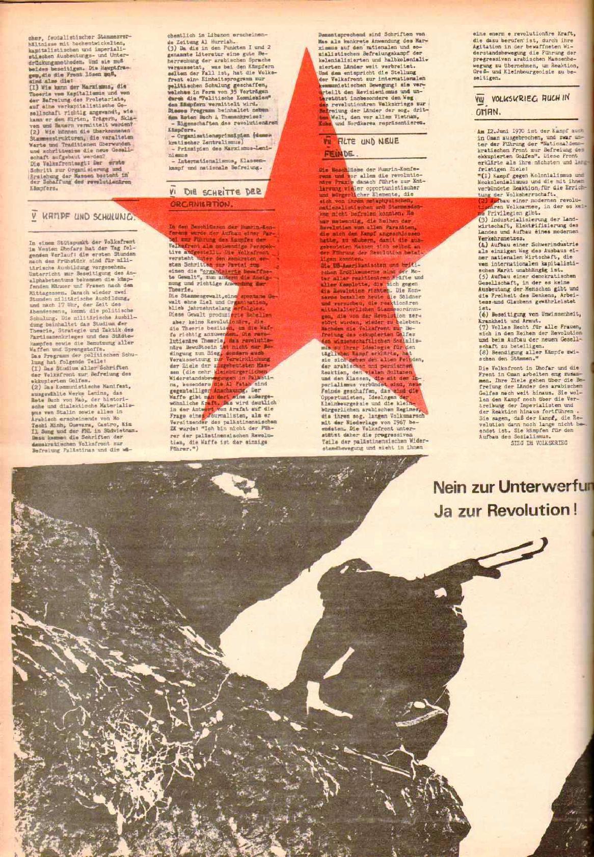 Berlin_Hochschulkampf_1971_08_14