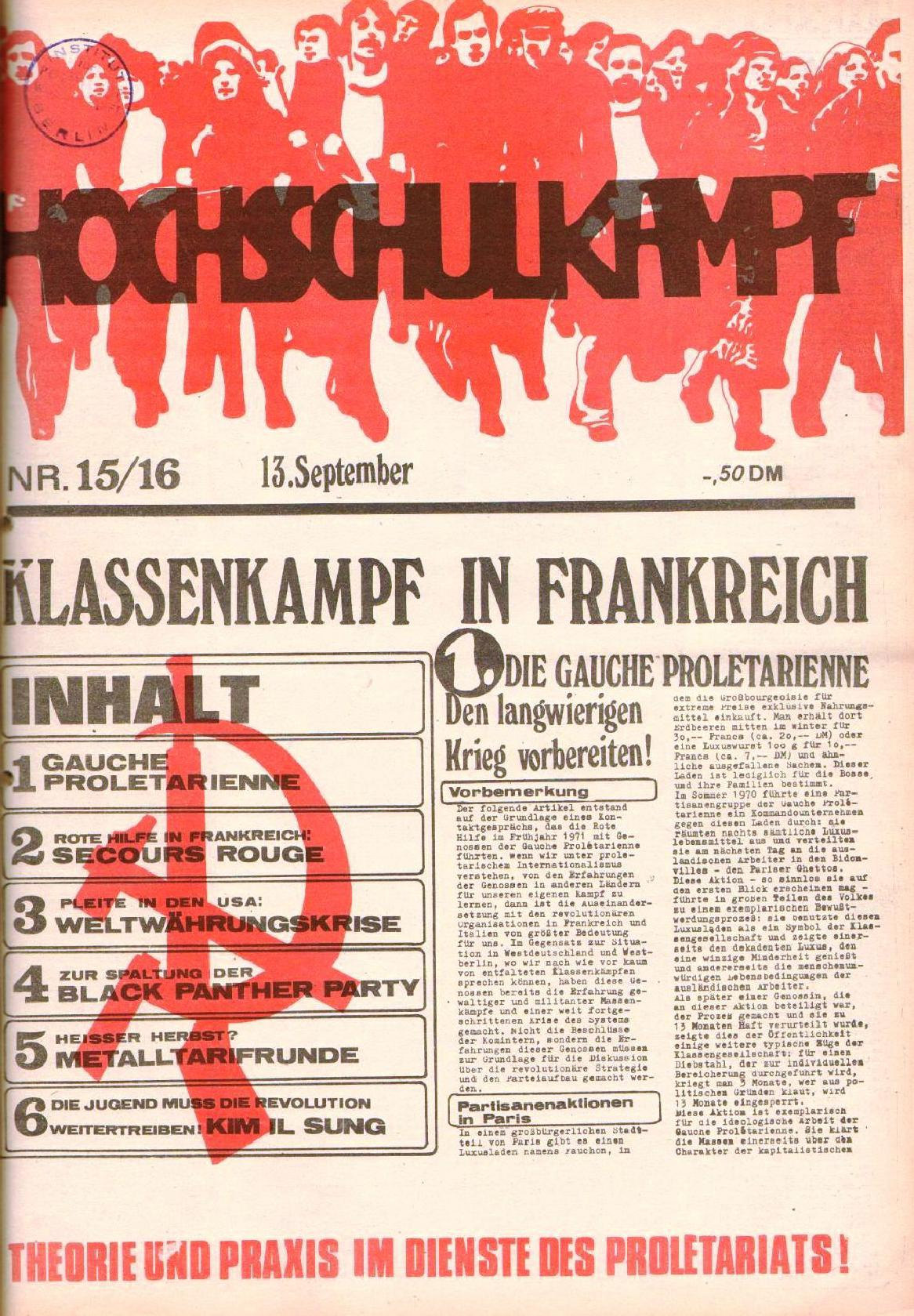 Berlin_Hochschulkampf_1971_15_01