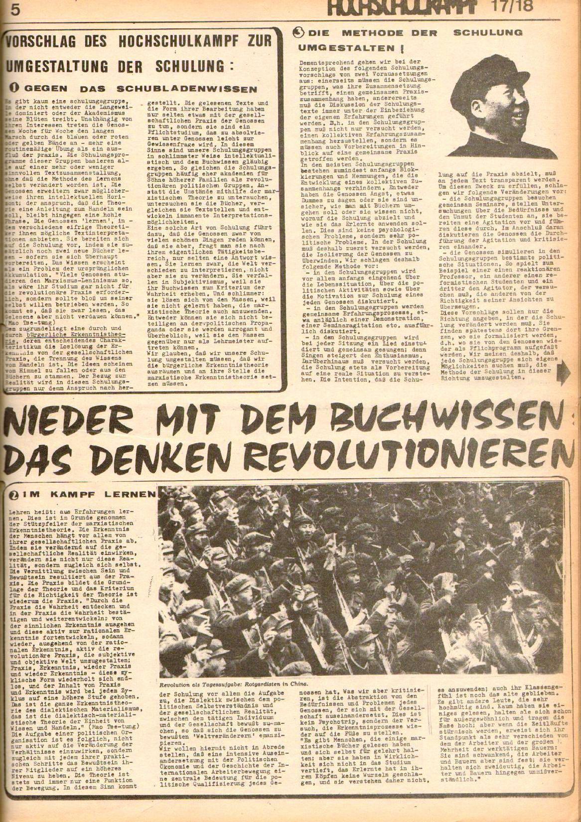 Berlin_Hochschulkampf_1971_17_05
